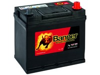 Autobaterie 12V 45Ah STARTING BULL 300A